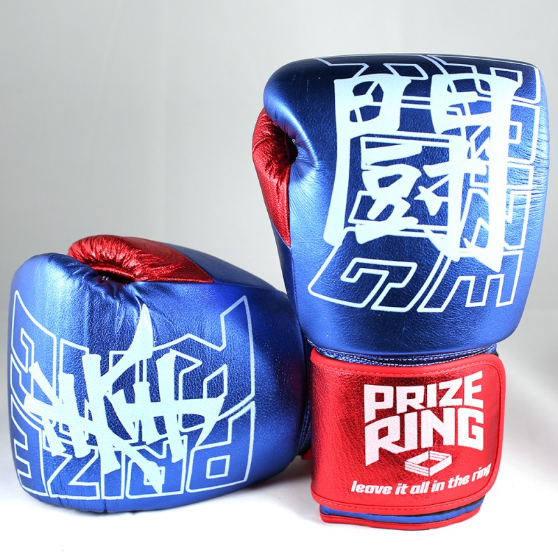"Prize Ring ""Supreme 2.0"" KENTO (Metallic Blue-Red)"
