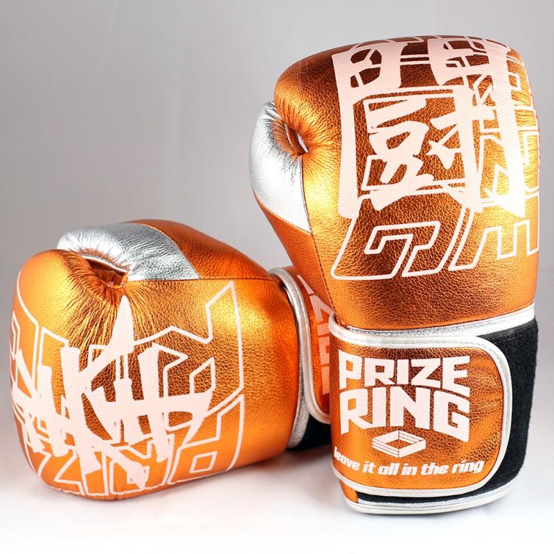 """Prize Ring """"Supreme 2.0"""" KENTO (Bronze-Silver)"""