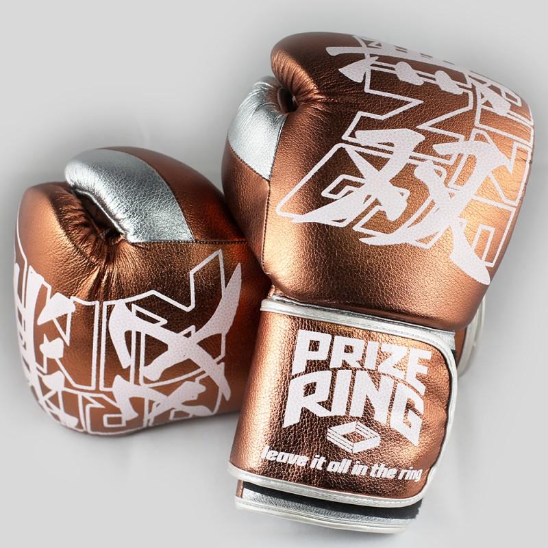 "Prize Ring ""Supreme 2.0"" MUSO (Metallic Brown-Silver)"