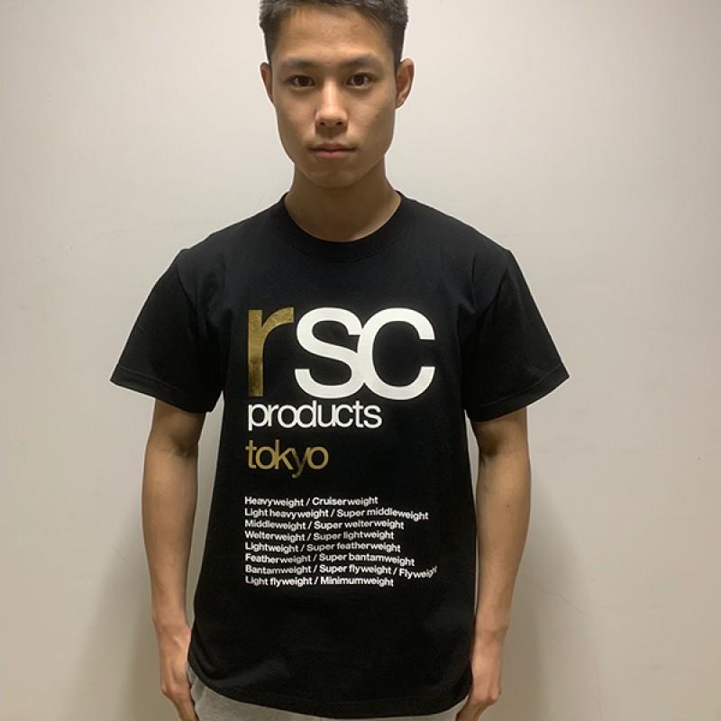 RSC Tokyo Edition Weight-class Tee (Black)