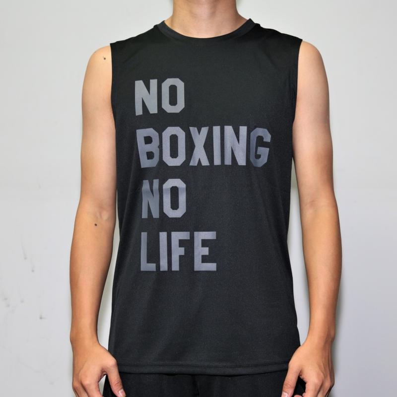 RSC No Boxing No Life Vest (Black)