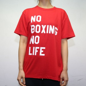 RSC No Boxing No Life Tee (Red)