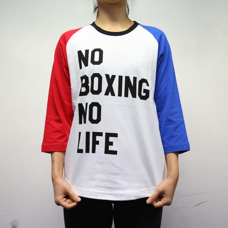 RSC No Boxing No Life 3/4 Tee (White)