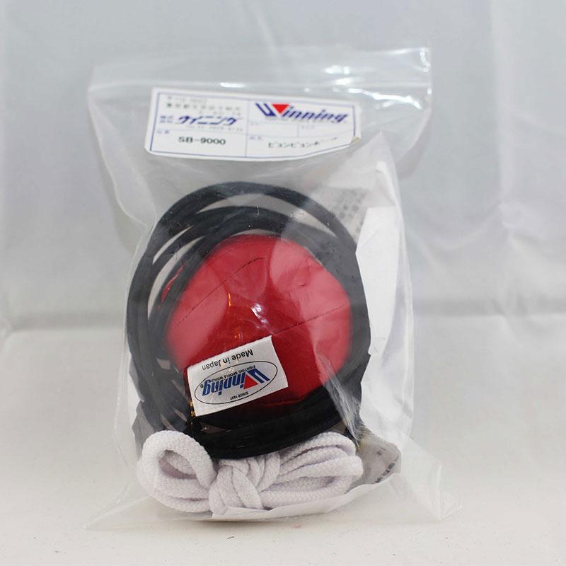 Winning Mini Double End Speed Ball (7cm)