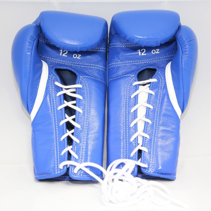 Winning Boxing Gloves (Lace/Blue)