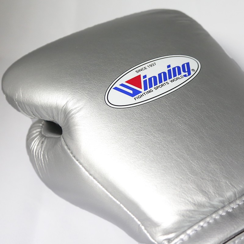 Winning Boxing Gloves Special Edition (Velcro/Silver)