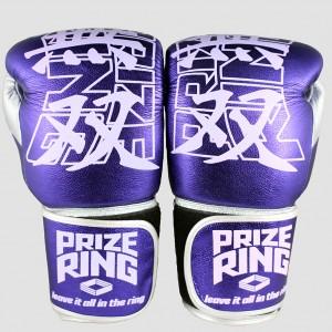 """Prize Ring """"Supreme 2.0"""" MUSO (Metallic ..."""