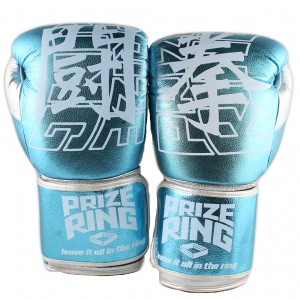 """Prize Ring """"Supreme 2.0"""" KENTO (Metallic..."""
