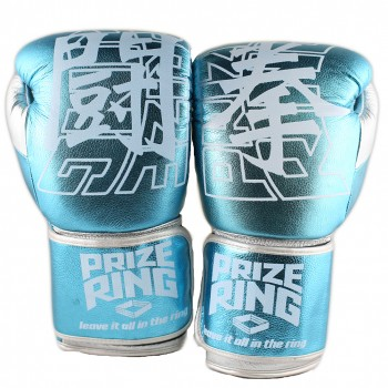 "Prize Ring ""Supreme 2.0"" KENTO (Metallic..."