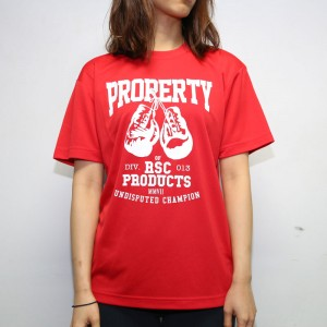 RSC Property Dry Tee (Red)