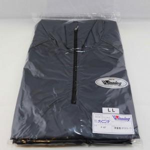 Winning Sauna Suit (Jacket+Pants)