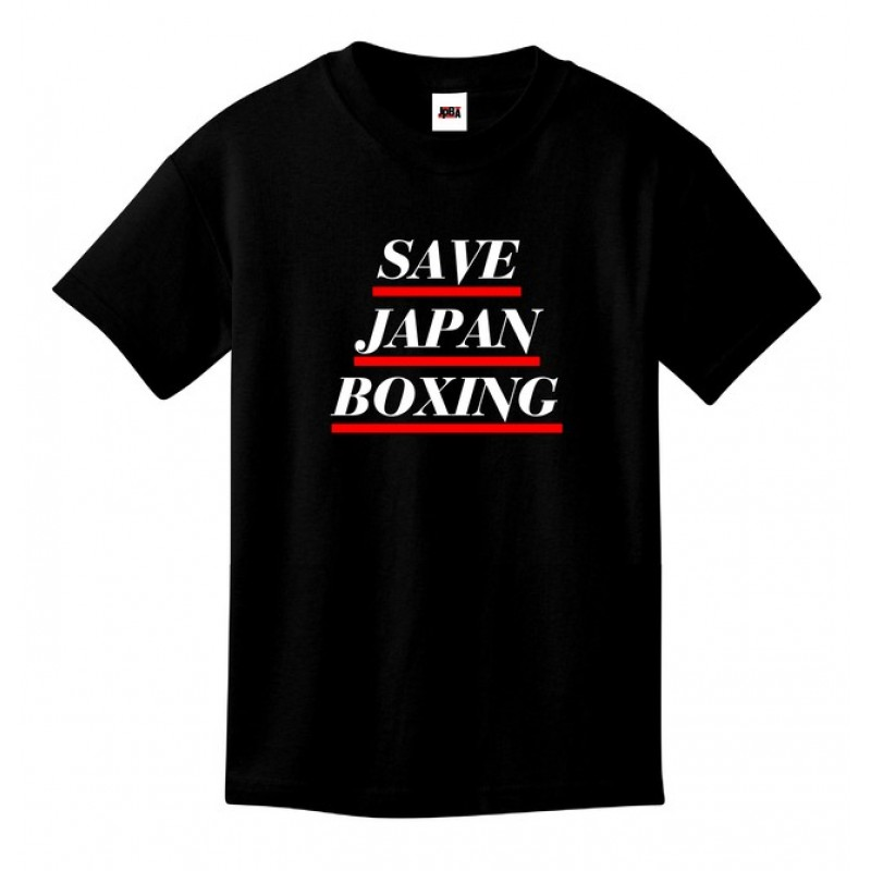 Save Japan Boxing T-Shirt  Black